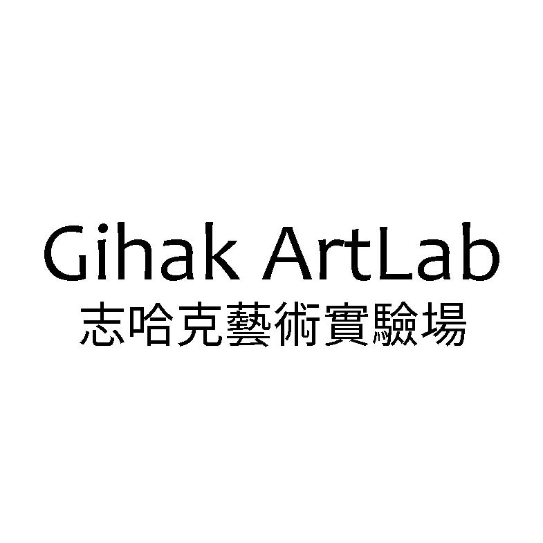 【Taiwan】 Gihak ArtLab