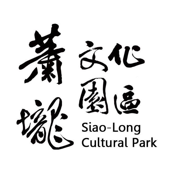【Taiwan】 Soulangh artist village - SAV