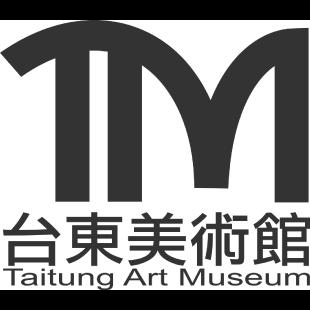 【Taiwan】 Taitung Art Museum