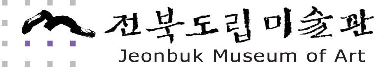 【Korea】 Jeonbuk Museum of Art - JMA