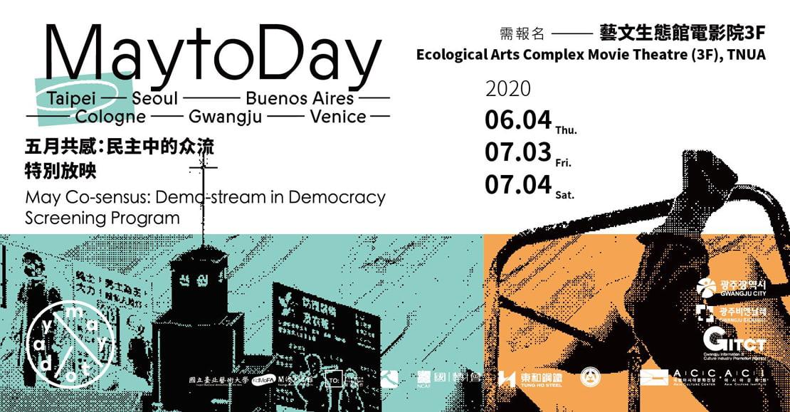 Special Screening Programs of May Co-sensus: Demo-stream in Democracy