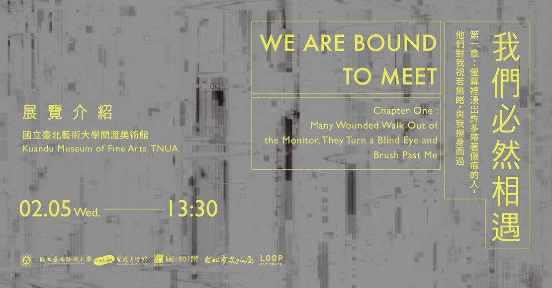 Introduction of WE ARE BOUND TO MEET