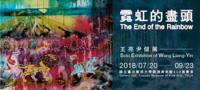 The End of the Rainbow Wang Liang-Yin Solo Exhibition