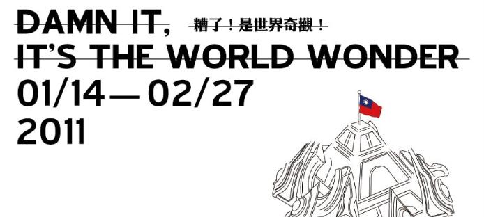 Damn It, It's The World Wonder