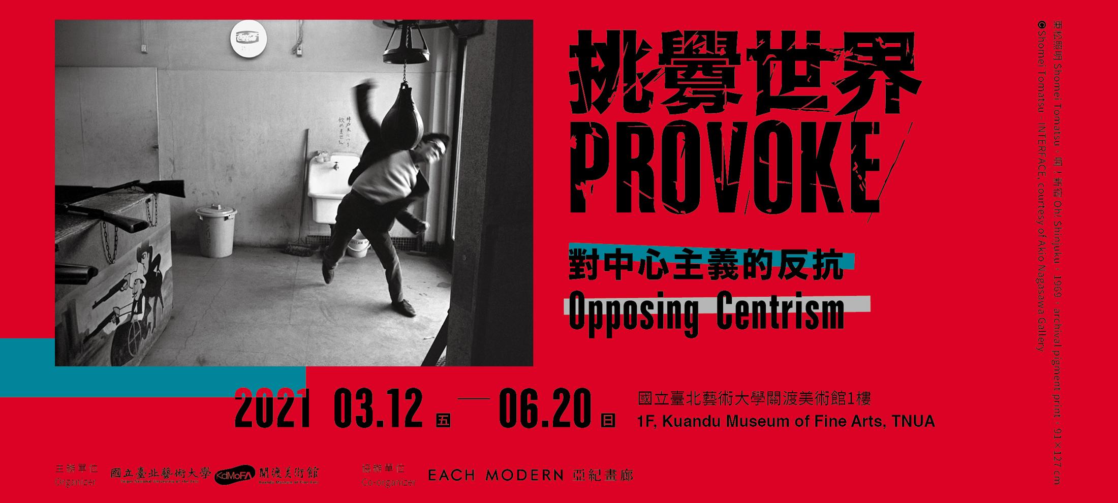 Provoke– Opposing Centrism