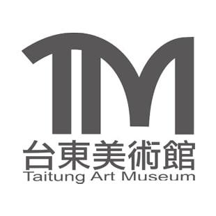 【臺灣】 台東美術館
