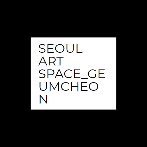 【韓國】 首爾藝術空間_衿川