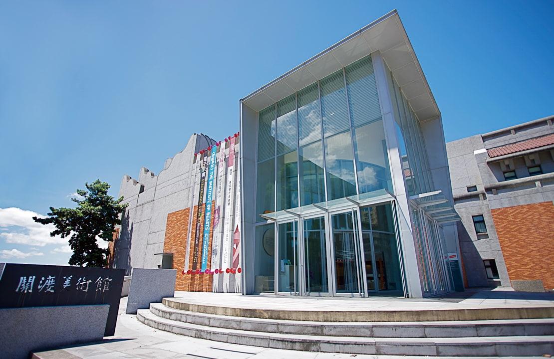 關渡美術館要如何發光、發熱?